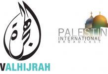 logo tv alhijrah