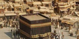 haji umrah cara Rasulullah