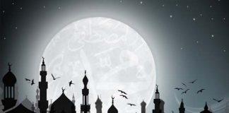 amalan sunat bulan Dzulhijjah