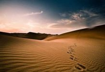 lima kunci ghaib Allah